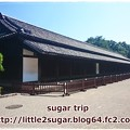 Photos: 皇居1
