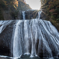 袋田の滝 太陽が