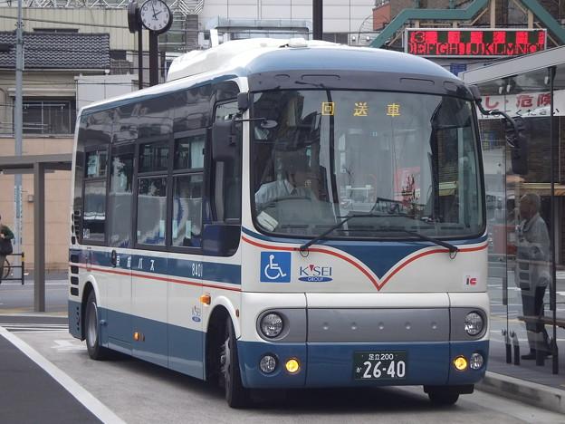 #2640 京成バスC#8401(足立200か2640) 2013-4-6