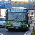 Photos: 都営バスZ-H180 2007-1-23