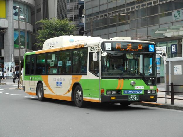 都営バスR-L119 2017-7-4