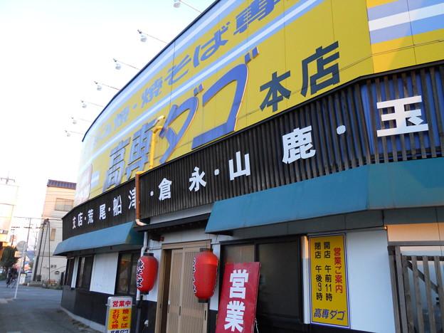 大牟田 高専ダゴ