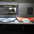 Photos: 【交博】_054
