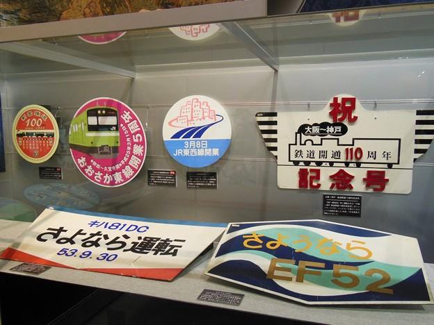 Photos: 【交博】_056