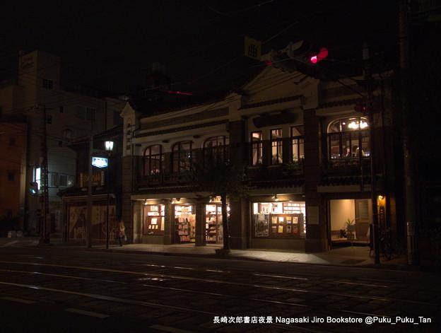 長崎次郎書店夜景。