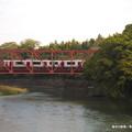 Photos: 龍田の鉄橋。