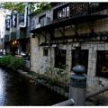 Photos: 高瀬川の畔