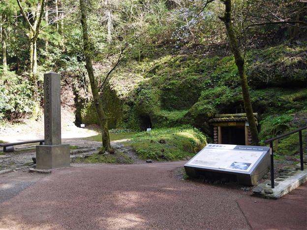 Photos: 石見銀山(4)龍源寺間歩