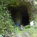 Photos: 石見銀山(7)龍源寺間歩入口横にも小さな間歩がある