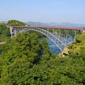 Photos: 西海橋(1)