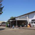 Photos: 道の駅やよい(1)