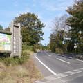 鳥取砂丘・浜坂入口