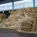 砂の美術館(3)