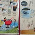 Photos: すなば珈琲米子店(8)