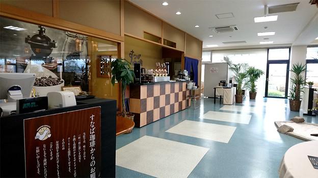 Photos: すなば珈琲米子店(2)