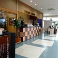 すなば珈琲米子店(2)