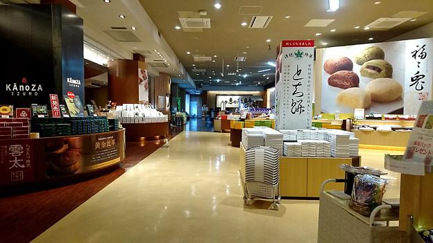お菓子の壽城(1)
