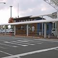 Photos: 米子鬼太郎空港(2)派出所