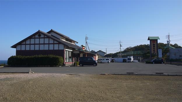 和田珍味からの景色(1)