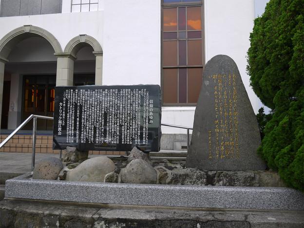 福江教会堂 (4)