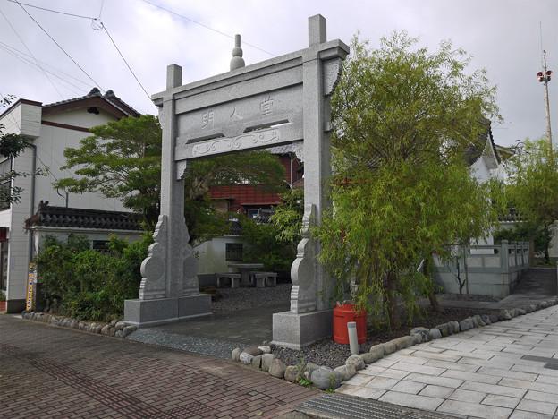 明人堂 (1)
