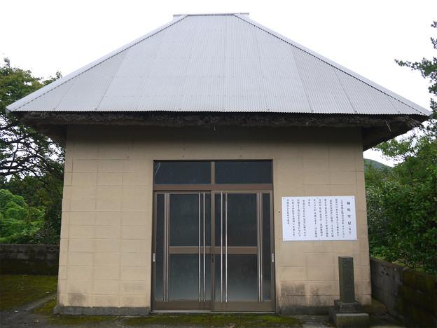写真: 楠原牢屋跡 (2)