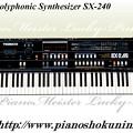Photos: Teisco Polyphonic Synthesizer SX-240