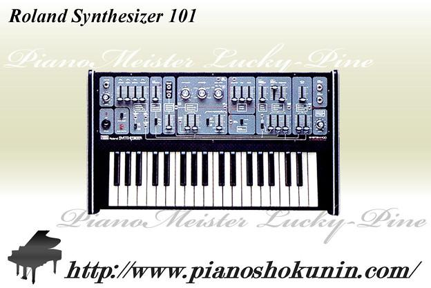 Synthesizer 101