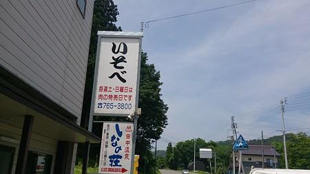 DSC_0935