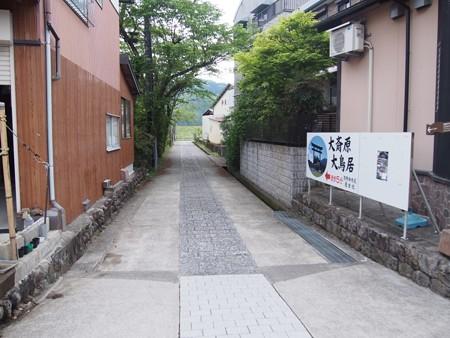 ooyunohara02