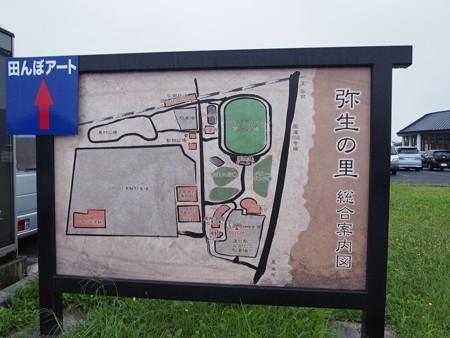 mitinoeki_inakadate_map