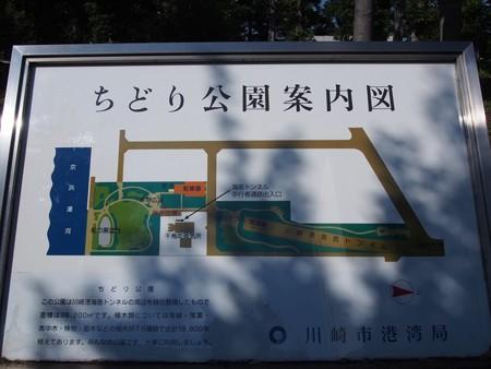 tidorikouen_kawasaki_map