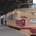 九州鉄道記念館 クハ481 603号 にちりん