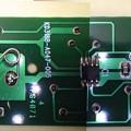 RMT-DSLR1互換リモコン3内部2