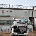 【廃墟】トーヨーボール大井松田(2006~2007)