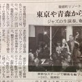 写真: news