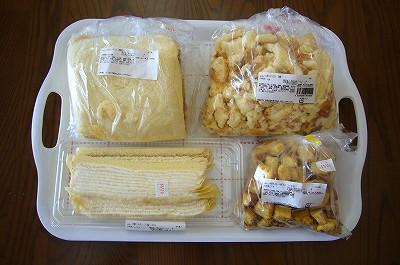 141028-3 ドンレミーのアウトレット菓子