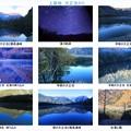 10月の上高地 コラージュ(4) 大正池