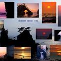 能登金剛 機具岩(はたごいわ)から 夕陽