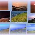 写真: 輪島 白米の千米田
