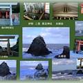 Photos: 伊勢二見 夫婦岩 (1)