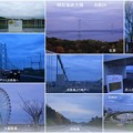 Photos: 明石海峡大橋と淡路島