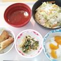 写真: 11月22日昼食(タンメン) #病院食