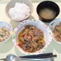 1月20日夕食(牛肉のスタミナ焼き) #病院食