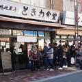 ときわ食堂20171209