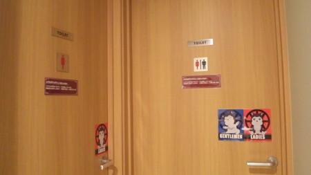 おトイレは2号がしっかりと...