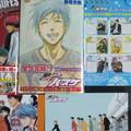 Photos: 黒バス最終巻とファンブック...
