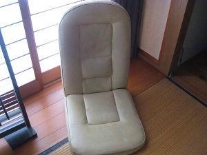 古い座椅子