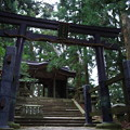 Photos: 愛宕神社 三の鳥居
