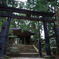愛宕神社 三の鳥居